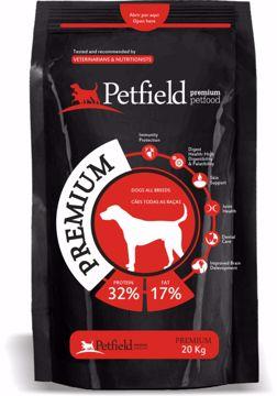 Imagem de PETFIELD | Premium
