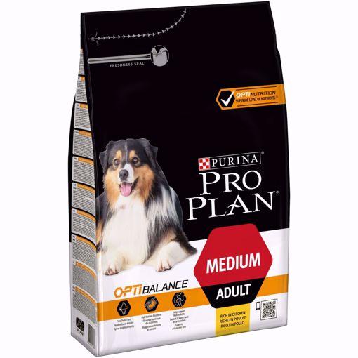 Imagem de PRO PLAN   Dog Medium Optibalance Adult