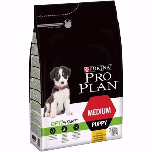 Imagem de PRO PLAN | Dog Medium Puppy