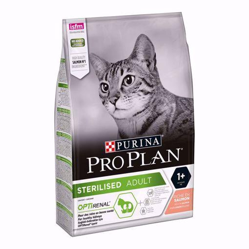 Imagem de PRO PLAN | Cat Optirenal Sterilised Salmon