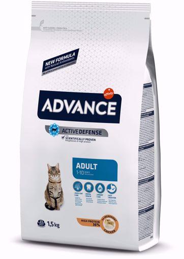 Imagem de ADVANCE Cat | Adult Chicken & Rice