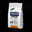 Imagem de ADVANCE Veterinary Diets | Dog Weight Balance Mini 1,5 kg