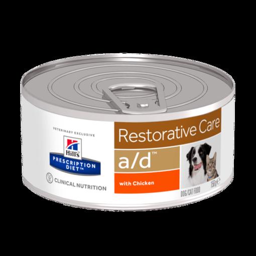 Imagem de HILLS | Prescription Diet Canine & Feline a/d - Wet